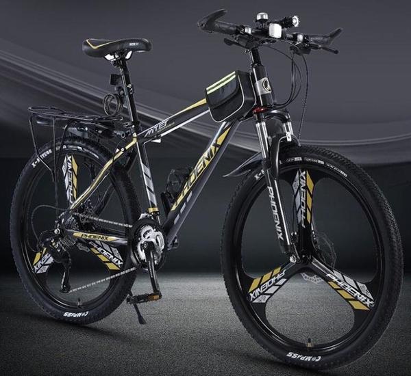 腳踏車 山地自行車越野變速減震上班24寸成年大人單車定制【快速出貨】