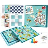 飛行棋 多功能棋盤跳棋飛行棋五子棋斗獸棋桌面游戲兒童小學生益智玩具