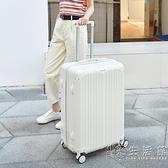 行李箱ins韓版28寸大容量密碼箱輕便登機拉桿箱小清新學生旅行箱 小時光生活館