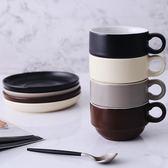 陶瓷創意咖啡杯套裝英式下午茶具簡約紅茶杯