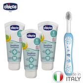 chicco-兒童含氟牙膏組(蘋果香蕉50mlx3+兒童牙刷x1)
