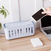 家用電線集線盒插座插排收納整理盒2件裝 LQ3075『科炫3C』