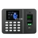 ZKTeco/熵基科技ZK3960指紋識別打卡機考勤機員工上下班式簽到機