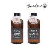 日本John s Blend加濕器專用香氛液520ML-2入組麝香茉莉2入