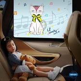 聖誕免運熱銷 遮陽簾磁性汽車遮陽簾遮陽板車內防曬隔熱遮陽擋自動伸縮車用側窗遮光布