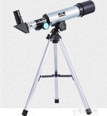 鷹之眼天文望遠鏡專業觀星 高倍高清太空望遠鏡天文 學生夜視小宅妮
