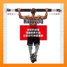 單槓引體向上手臂力鍛鍊免打孔健身手臂肌肉運動加厚加固多尺寸-紅【AAA3738】 預購