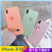 水果立體殼 iPhone SE2 XS Max XR i7 i8 i6 i6s plus 手機殼 橘子 酪梨 桃子 保護殼保護套 全包邊防摔殼