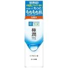 平行輸入【肌研】日本肌研 極潤保濕化粧水 肌研極潤保濕化妝水 170ml 滋潤型 PG美妝
