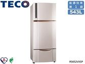 ↙0利率↙TECO東元543公升 1級能效 環保節能 抗菌脫臭 變頻三門觸控冰箱R5652VXSP【南霸天電器百貨】
