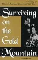 二手書《Surviving on the Gold Mountain: A History of Chinese American Women and Their Lives》 R2Y ISBN:0791438643