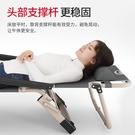 駱駝折疊床午休床午休椅躺椅午睡辦公室折疊躺椅折疊午休家用椅子 設計師