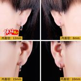 年終9折大促 防褪色925銀耳環男士耳釘耳圈扣女單只日韓版時尚耳骨環潮男個性夢想巴士