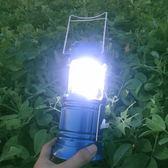 太陽能手提可充電應急戶外多功能露營燈tz1291【歐爸生活館】