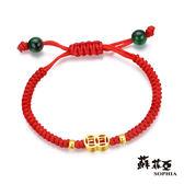 蘇菲亞SOPHIA - G LOVER系列 金招財彌月手環
