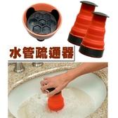 水管疏通器下水道下水管洗手台清潔水槽強力管道疏通閜水道疏通管水管堵塞BOXOPEN