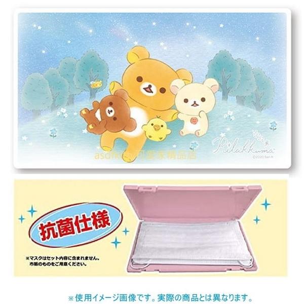 asdfkitty*日本製 日本san-x拉拉熊抗菌口罩收納盒-可隨身攜帶.乾淨方便