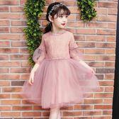 童裝女童連身裙春秋兒童洋氣公主裙
