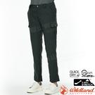Wildland荒野 0A81361-99深霧灰 中性款彈性抗UV機能褲 防曬休閒褲/快乾機能褲/多口袋排汗褲