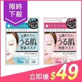 Pure Smile 矽膠面膜(1入) 白色/粉紅 兩款可選【小三美日】原價$69