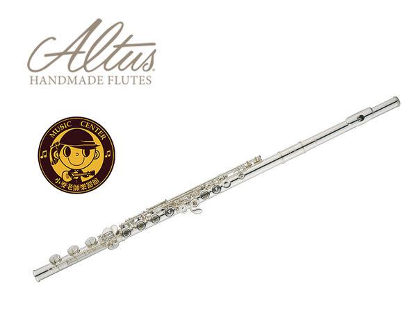 【小麥老師樂器館】Altus 日本品牌 AFL-907SRE 手工長笛開孔+E鍵 C調