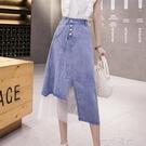 牛仔裙半身裙女夏季新款高腰a字顯瘦不規則拼接網紗中長裙子  一米陽光