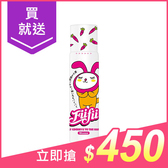 Fiifii 除煩惱毛掰掰慕斯(110g)【小三美日】原價$500