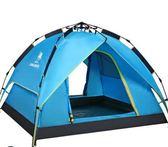 帳篷戶外3-4人 自動全雙層防雨 野外露營帳篷XW