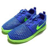 Nike 休閒慢跑鞋 Roshe One Flight Weight PSV 藍 綠 雪碧 運動鞋 中童鞋【PUMP306】 819690-404