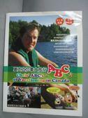 【書寶二手書T3/語言學習_QJI】夏克立加拿大旅行ABC_夏克立_附光碟