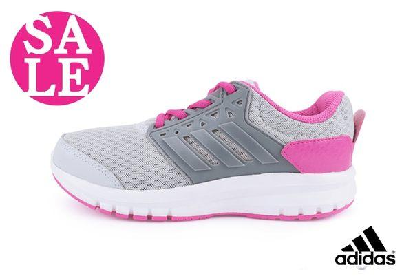ADIDAS慢跑鞋 中大童 Galaxy 3 K 網布透氣 輕量 避震 運動鞋 O9321#灰粉◆OSOME奧森鞋業 零碼出清