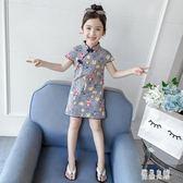 女童旗袍裙夏裝2019新款小清新小女孩公主洋裝中國風連身裙CY988【優品良鋪】