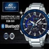 【公司貨】EDIFICE EQB-800DB-1A 高科技藍牙智慧錶款 太陽能 EQB-800DB-1ADR