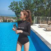 潛水服 韓國連體游泳衣女長袖防曬拉鏈保守遮肚鋼托小胸聚攏學生溫泉泳裝