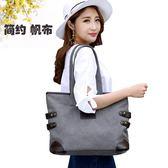 女包帆布包單肩包時尚手提包簡約包包女大容量布包包