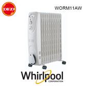 惠而浦 Whirlpool WORM11AW 葉片式電暖器 (機械式) 白色