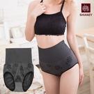 女性無縫高腰塑身內褲 抗菌消臭 現貨竹炭材質 no.786-席艾妮SHIANEY