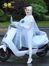 雨衣 電動摩托車雨衣單人女款女士男士電瓶自行車長款全身時尚專用雨披 星河光年