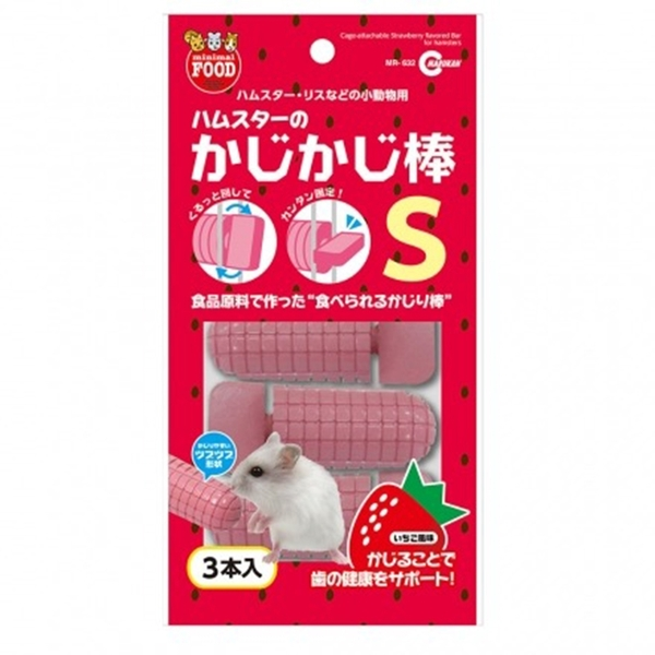 寵物家族-日本Marukan 鼠籠可附加 草莓香味棒S