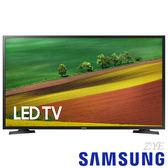 《送安裝&東元吸塵器》Samsung三星 32N4000 32吋HD液晶電視(UA32N4000AW)