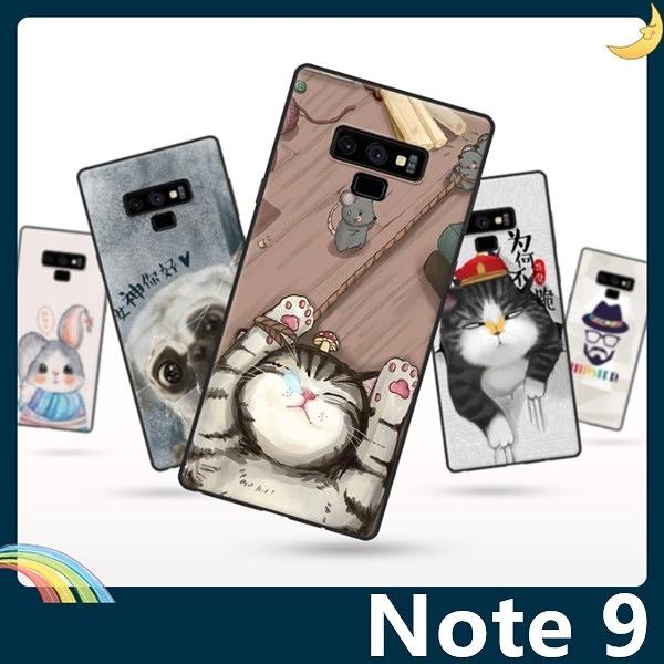 三星 Galaxy Note 9 彩繪Q萌保護套 軟殼 卡通塗鴉 超薄防指紋 全包款 矽膠套 手機套 手機殼