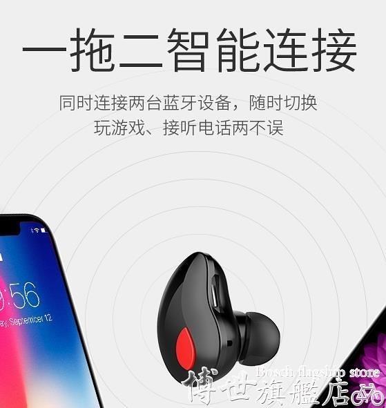 藍芽耳機havit/海威特I3S智慧耳機隱形迷你超小運動無線入耳塞 嬡孕哺
