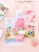 日式小清新手賬本套裝創意櫻花少女心加厚筆記本子手帳本