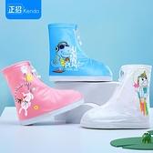 兒童雨鞋套加厚耐磨防滑套鞋男女童下雨防水小雨靴透明鞋子套雨鞋 樂活生活館