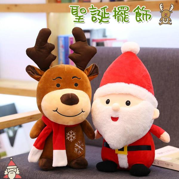聖誕擺飾 聖誕老人 聖誕襪 麋鹿 娃娃 擺飾 聖誕節 耶誕節 耶誕老人 交換禮物【葉子小舖】