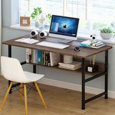 書桌臺 電腦桌臺式家用辦公桌子臥室書桌簡約現代寫字桌學生學習桌經濟型【美物居家館】