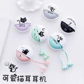 耳機 耳機線控入耳式線控立體音樂耳機通用可愛貓耳耳機收納盒 百貨周年慶