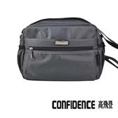 旅遊 斜背包  Confidence 高飛登 1262 氣質灰(福利品)