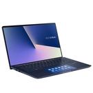 ASUS ZenBook 13 UX334FLC-0152B10510U 皇家藍/i7-10510U/16G/1T/MX250/13.3吋筆電
