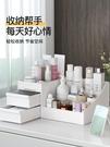 收納盒抽屜式收納盒宿舍整理護膚桌面梳妝台塑料面膜口紅置物架LX新品